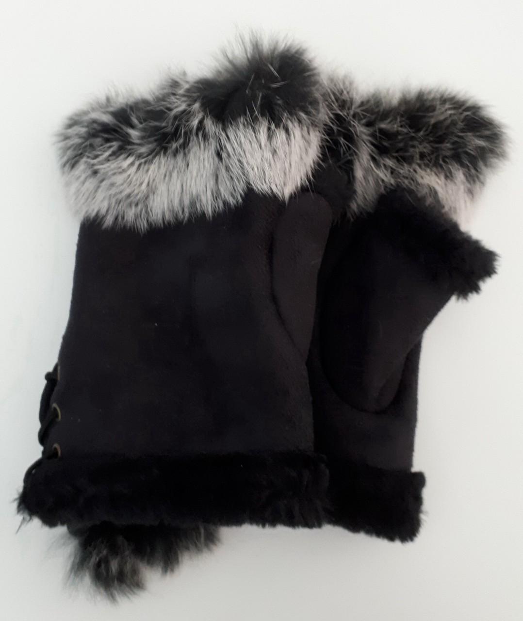 Cham Cham Handschuhe schwarz, 100% Polyester